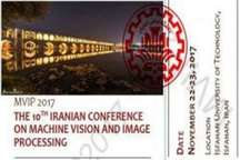 برگزاری دهمین کنفرانس بینایی ماشین و پردازش تصویر ایران در اصفهان