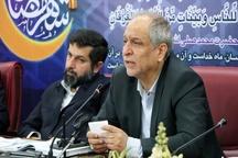 پیشرفتهای علمی  یکی از دستاوردهای انقلاب اسلامی است