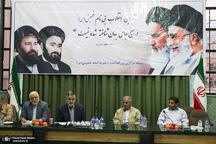 نخستین جلسه معاونت اجرایی ستاد مرکزی بزرگداشت امام خمینی(س) برگزار شد