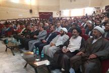 فعال سازی کارگاه های آموزشی سبک شناسی و قرآن برای مداحان در کشور