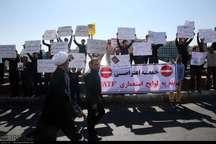 راهپیمایی نمازگزاران جمعه تهران در محکومیت حادثه تروریستی+اهواز  تصاویر