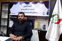 پایش سلامت جامعه ایثارگران سیستان و بلوچستان در اولویت است