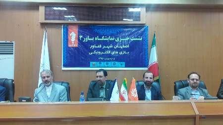 مشاور شهردار اصفهان: بازی های رایانه ای سبب انتقال فرهنگ می شود