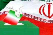 57 شعبه اخذ رأی برای انتخابات اردیبهشت 96 در مهدی شهر پیش بینی شد