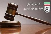 ذوبآهن، نفت مسجدسلیمان و نساجی مازندران جریمه شدند