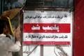 رسیدگی به 2906 پرونده ساخت و ساز غیرمجاز در کمیسیونهای ماده 100 مشهد