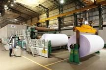 عملیات اجرایی احداث کارخانه تولید کاغذ از کربنات کلسیم در لرستان آغاز شد