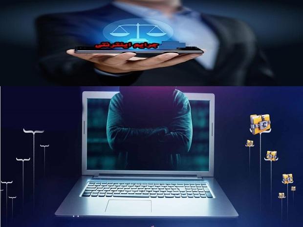 یک هکر فضای مجازی در مشهد دستگیر شد