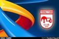 تراکتور در دور رفت لیگ قهرمانان آسیا، بازی خانگی ندارد!