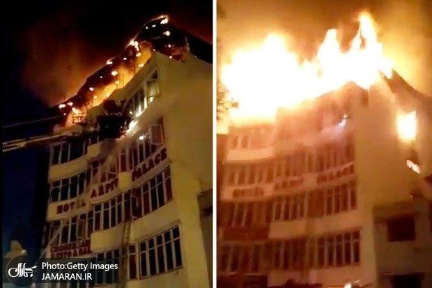 آتش سوزی در هتل دهلی نو+ تصاویر