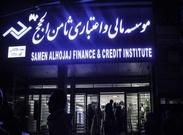 کیهان:فساد ثامن الحجج بسیار بزرگتر از پرداخت پول به یکی دو سلبریتی است