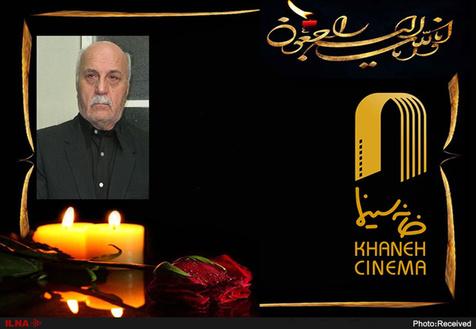 پیکر کارگردان فقید سینمای ایران تشییع شد