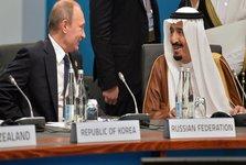 توافق نظامی روسیه و آمریکا چه تبعاتی برای یمن خواهد داشت؟