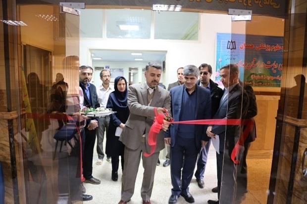 درمانگاه تخصصی دیابت راه اندازی شد