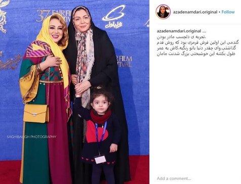 آزاده نامداری و دخترش روی فرش قرمز جشنواره فجر