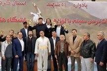 کردستان قهرمان رقابت های پرس سینه باشگاه های کشور شد