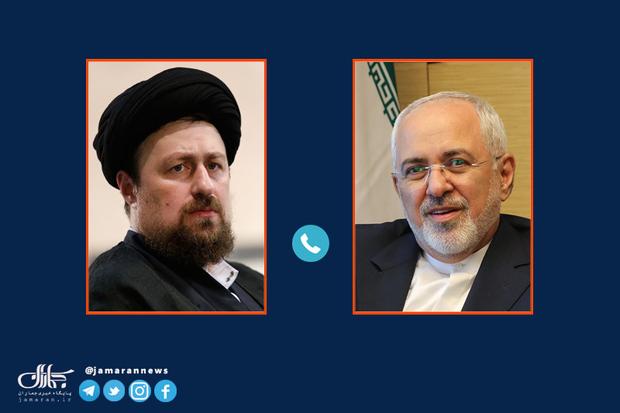 تماس تلفنی سید حسن خمینی با دکتر ظریف: مردم به شما اعتماد دارند/ همگان میدانند که شما مسئول اصلی سیاست خارجی ایران هستید/ ظریف: پرنشاط به کار خویش ادامه خواهم داد
