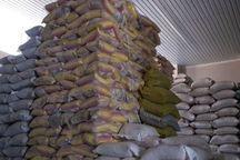 جریمه میلیاردی قاچاقچی برنج در ملایر