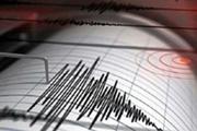 زلزله4.1 دهم ریشتری بندرخمیر را لرزاند