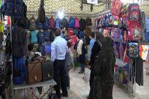 بازرسی ویژه بازگشایی مدارس در کهگیلویه تشدید میشود