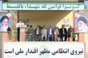 فرماندهی انتظامی خلخال رتبه اول استان اردبیل را کسب کرد