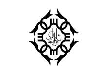 بستهشدن پرونده تخلفات املاک شهرداری اراک تا آذرماه