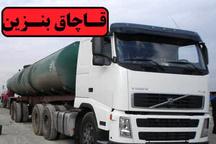 قاچاق بنزین توسط یک شرکت پالایش در اشتهارد