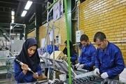 مشارکت اقتصادی در خراسان رضوی پنج درصد افزایش یافت