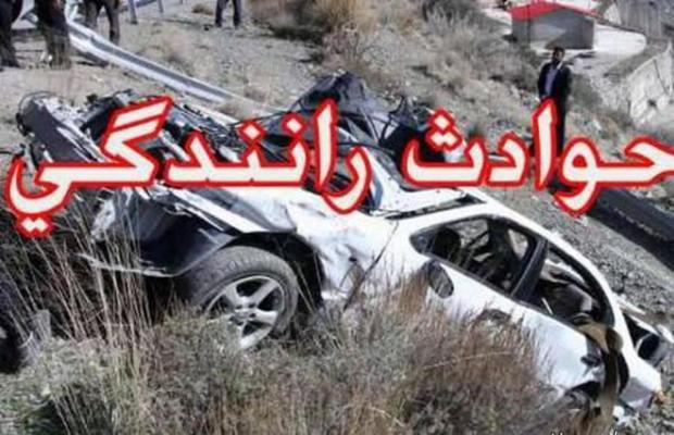 تصادف 4 دستگاه خودرو در جاده مخصوص کرج 4 نفر را راهی بیمارستان کرد
