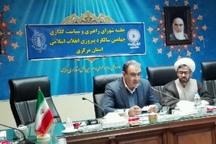 917 طرح عمرانی و اقتصادی استان مرکزی آماده بهره برداری است