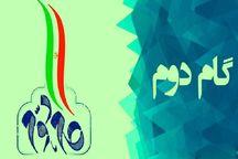 جوانان در تحقق بیانیه گام دوم انقلاب نقش اساسی دارند