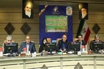 برگزاری جلسه شورای برنامه ریزی وتوسعه استان چهارمحال وبختیاری