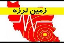 زلزله 3.5 ریشتری بروجرد را لرزاند