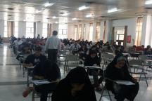 برگزاری مسابقات ریاضی دانشجویی ایران در بهشهر