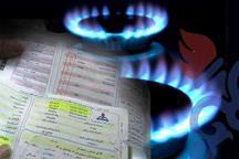 483 میلیون مترمکعب گاز در لرستان مصرف شد