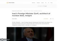 رویترز: معمار مودب و بانزاکت توافق هسته ای ایران استعفا داد