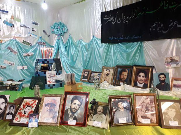 برگزاری یادواره پدربزرگ های شهید در البرز