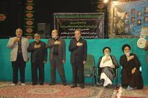 استاندار کرمان: فرهنگ عاشورا باید در جامعه ترویج شود