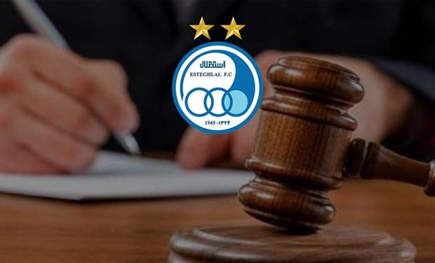 باشگاه ماشین سازی: حضور شجاعیان در استقلال غیرقانونی است