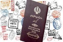 صدور روادید برای زائران یزدی شرکت کننده در اربعین آغاز شد