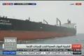 اولین فیلم از کشتی آسیب دیده در حادثه فجیره امارات