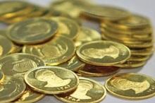 جوان همدانی برای مهریه 1367 سکه ای زندانی شد