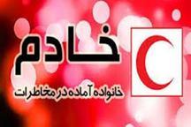 13 هزار خانواده در البرز آموزش های طرح خادم را فراگرفتند