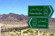 دولت پاکستان در آزادی مرزبانان ایران نقش موثر ایفا کند