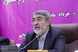 وزیر کشور در سنندج: کردستان نیازمند توجە ویژە برای توسعە است