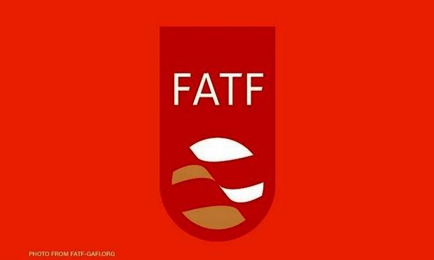 بررسی FATF در جلسه شورای علمی معاونت حقوقی