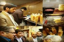 پلمب یک باب رستوران و مرکز تهیه نان فانتزی در کرمان