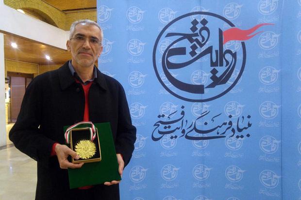 عکاس چهارمحال و بختیاری برگزیده جشنواره هنر مقاومت شد