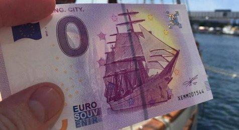قیمت یورو و پوند مبادلهای افزایش یافت+جدول