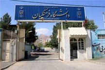 دانشگاه فرهنگیان ۲۴ هزار دانشجو معلم پذیرش میکند